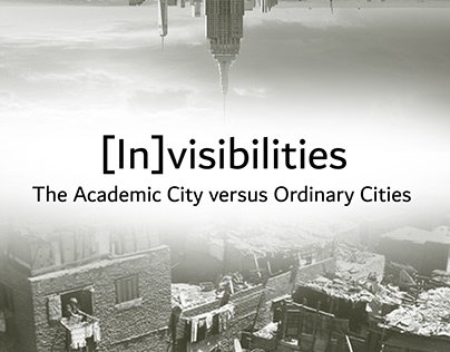 Urban planning Thesis: academic city VS ordinary city