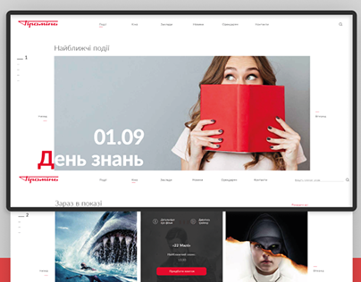 Promin website