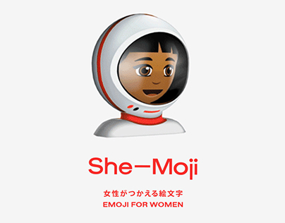 She–Moji: Emoji For Women