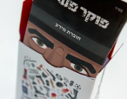 Israeli Criminal Poker
