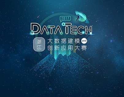 DataTech 2017 | Logo & Web Design