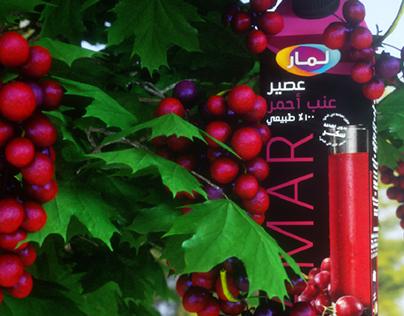 3D Motion Graphic lamar red grape