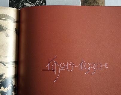 Lettering & Book Design: Mikhail Sokolov