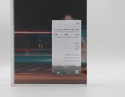 五味/THE FIVE FLAVOURS