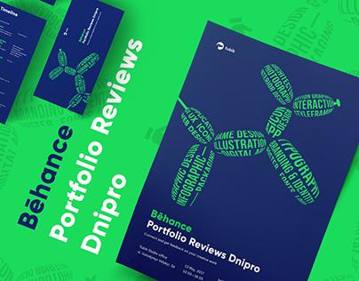 Behance Portfolio Reviews Dnipro: Event Branding