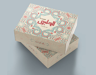 Halaby Branding design