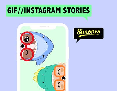GIF | Simones