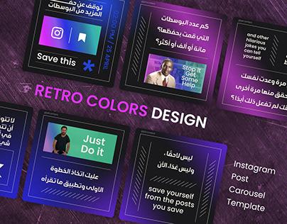 Instagram Posts Carrousel Retro Colors Design