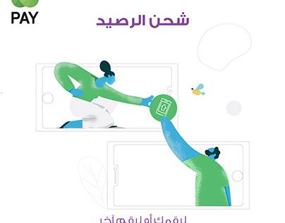 Electronic Payment ( JawwalPay )