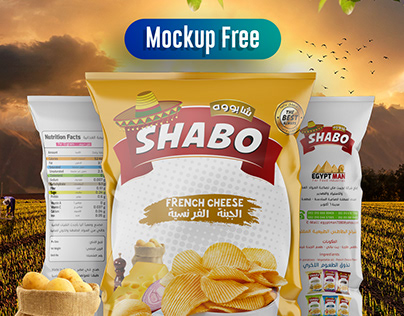 Shabo Chips Packaging Mock up psd Free Download