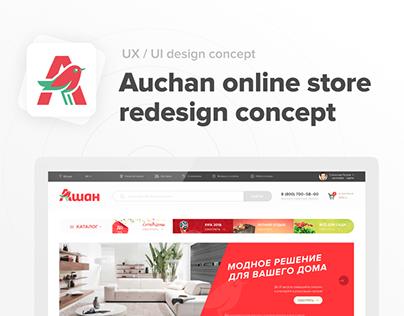 Auchan online store redesign concept