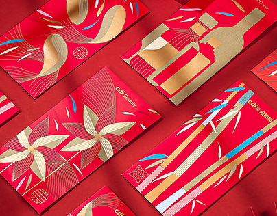 CDF Red Packets 2021-China Duty Free Group