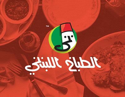 Lebanese Chef | Lebanon