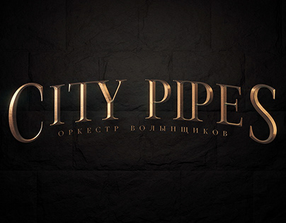 3D Animated logo for City Pipes