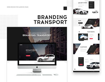 Web-Design Landing Page. Branding Transport.