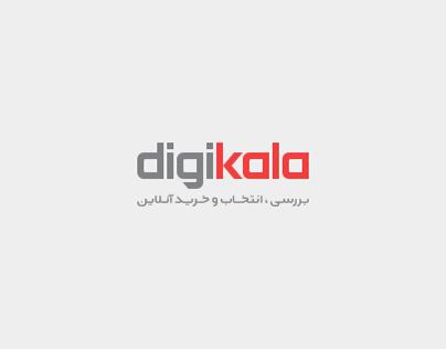 Digikala Competition