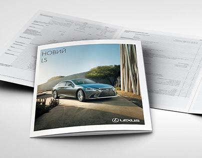 Lexus Booklets and Brochures Branding