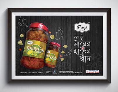 Dadaji Product Branding