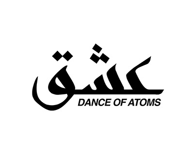 Dance of Atoms
