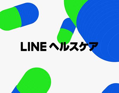 LINE HEALTHCARE