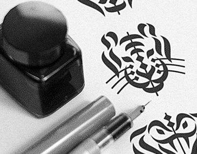 ANIMAL LOGOS calligraphy style