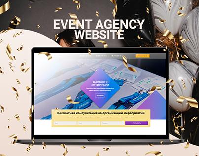Разработка сайта для ивент агенства