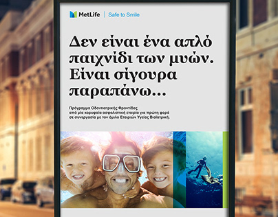 MetLife: product name - above & online communication