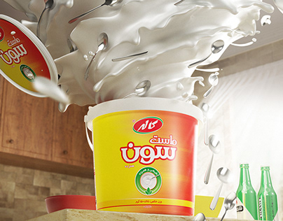 Seven Yoghurt