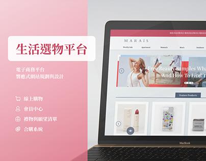 電商網站 合購&分帳 規劃與設計 EC Web service Planning and Design