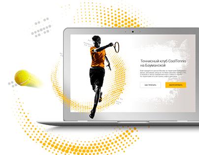Tennis club website redesign