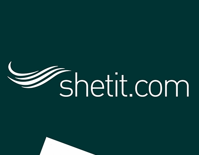 Shetit.com / Business Card & Web Design