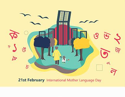 21st Februay-International Mother Language Day