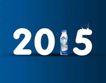 Labanita Happy New Year