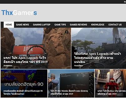 ThxGamers เว็บเกม ข่าวเกม รีวิวเกม เกมมือถือ โปรเกม