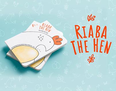 "Illustrations for the children's book ""Ryaba The Hen"""