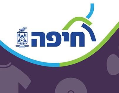 HAIFA | Flag