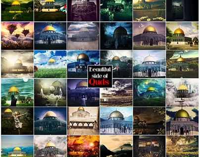 Beautiful Side Of Quds