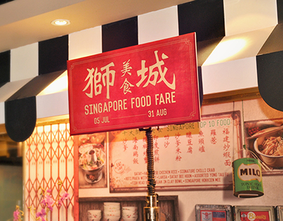 Buffet Town Singapore Food Fare