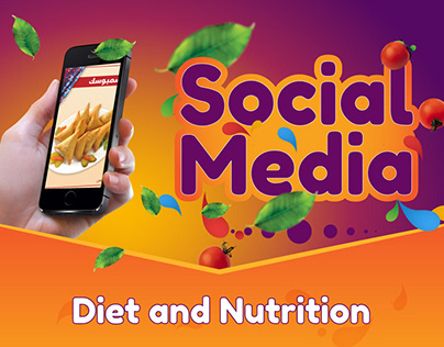 Diet & Nutrition 2018 | Social Media