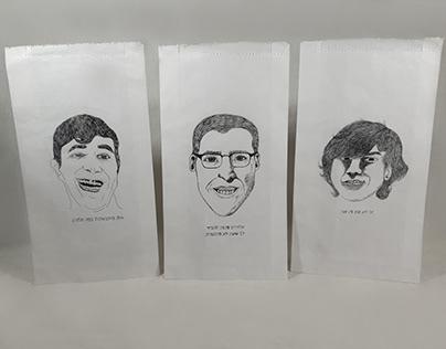 Vomit Bags