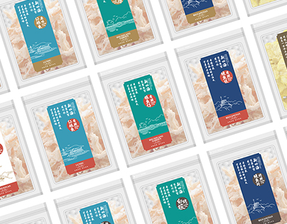 Sincere Co. Seafood Packaging  / 新四海本港漁獲包裝設計