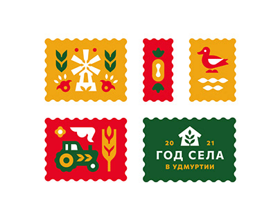 Год села в Удмуртии / The Year of the Village