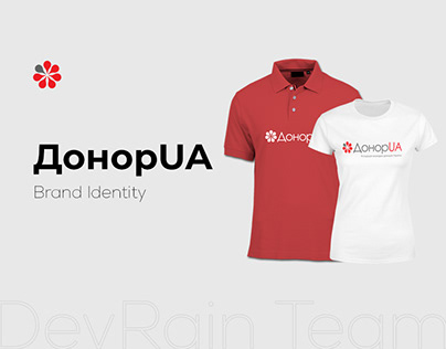 ДонорUA - Brand Identity