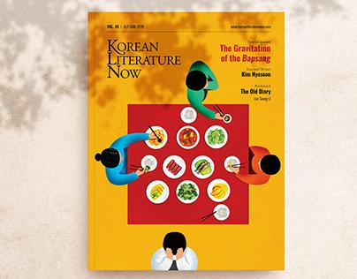 Korean Literature Now Vol. 45 Autumn