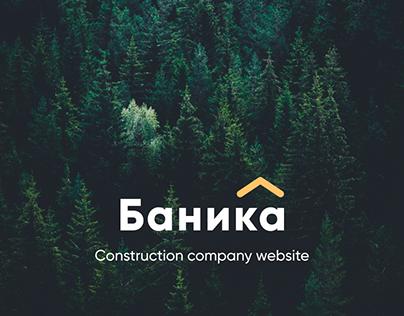 Строительная компания Баника