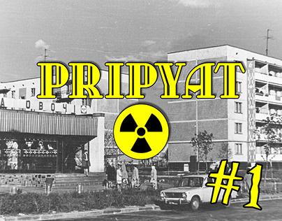 Pripyat №1