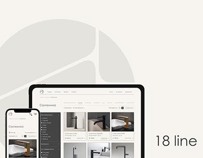 18 line | Website