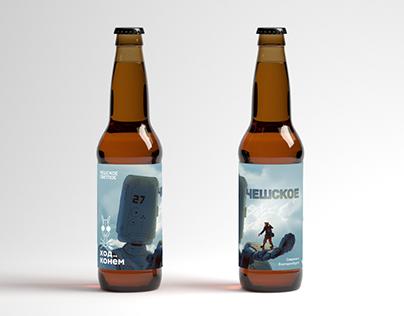 Ход конём: Чешское | Beer package design
