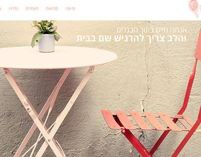 Web Design For Bruria Bretler