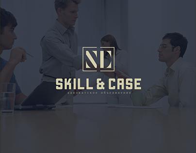 Логотип для адвокатского объединения Skill & Case